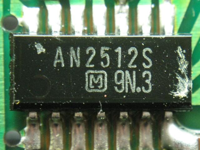Mid_AN2512S